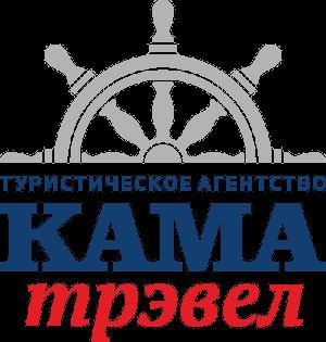 Кама Тревел