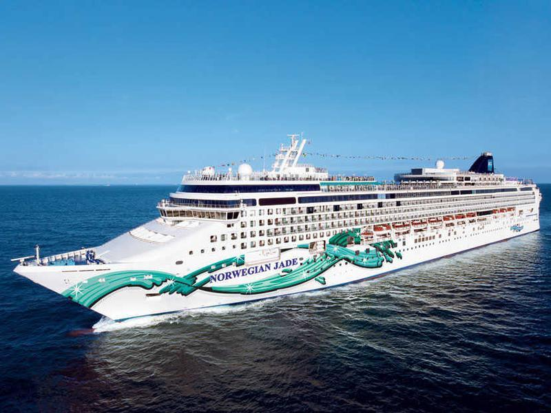 Фото Norwegian Jade